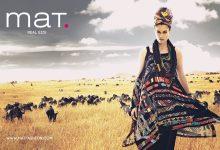 Nieuwe collectie Mat fashion